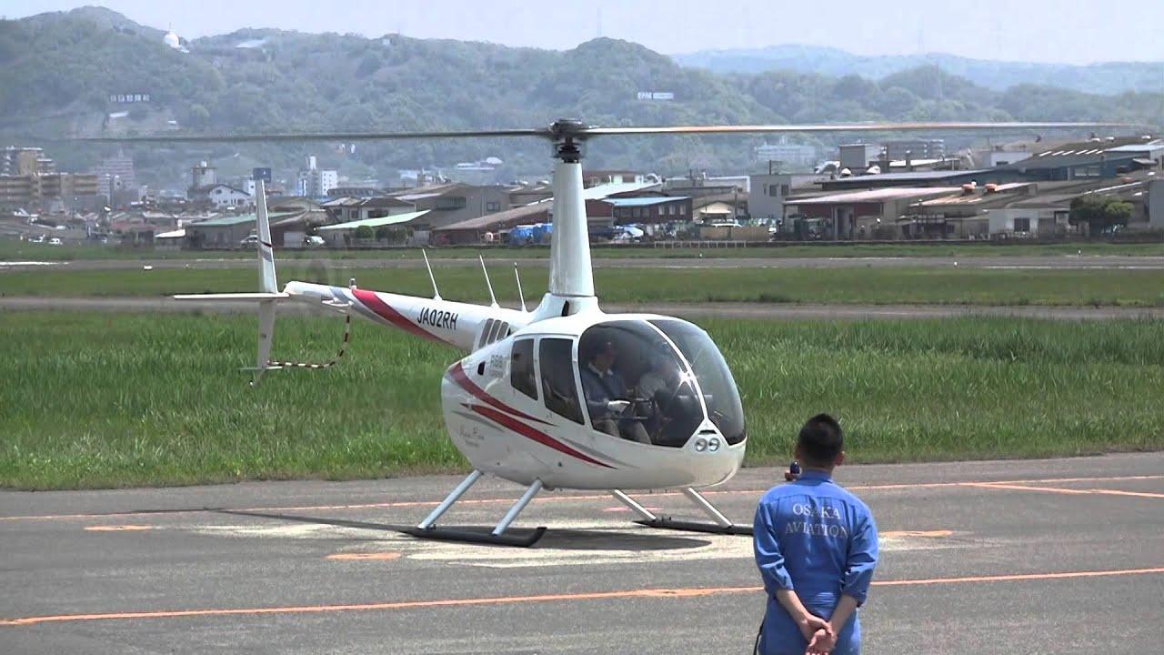 Elicottero R66 : Robinson r take off ja rh youtube