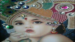 Santan Gopal Mantra - 108 times