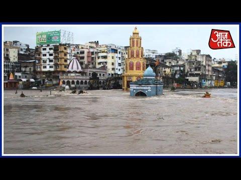 Heavy Rains In Nasik Cause Godavari To Overflow