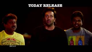 Luckunnodu Movie 30 Sec Trailer 2 - Vishnu Manchu | Hansika Motwani