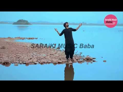 O Kamla Yar Tan Wat Yar   Saraiki Music Baba 2017