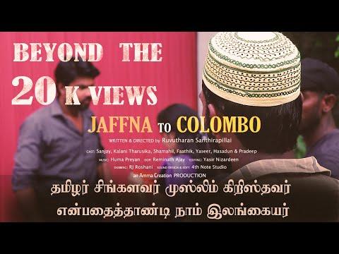 JAFFNA to COLOMBO (award winning srilankan tamil short film)