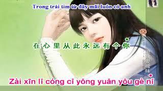[Vietsub+Pinyin] Cảm Ơn Anh Đã Để Em Được Yêu Anh - 谢谢你让我爱上你 - An Nhĩ Kỳ - 安祈爾