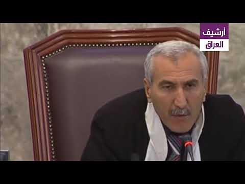 سؤال صدام حسين الذي أحرج القاضي رزجار محمد أمين