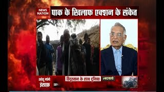 Govt must take stern action against Pakistan: Shivraj Patil on Pulwama attack