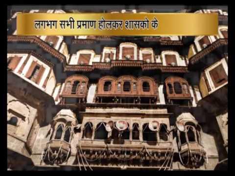Ahilyabai Holkar Story