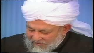 Dars-ul-Qur'an - 100 - 6th March 1993 (Surah Aale Imraan 146-149)