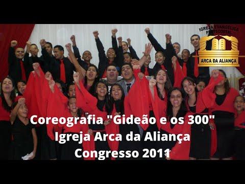 """""""Gideão e os 300"""" - Coreografia Congresso 2011 - Eliã Oliveira   Igreja Arca da Aliança"""