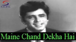 Maine Chand Dekha Hai - Mohammed Rafi - WOH DIN YAAD KARO - Sanjay Khan, Nanda
