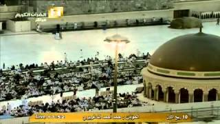 Masjid Al Haram Makkah Azan Magrib 1 1 2015
