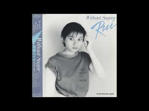 倉橋ルイ子 Ruiko Kurahashi – Without Sugar (Full Album, 1988)
