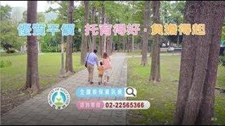 少子女化對策2-5歲廣告篇