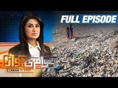 Karachi Bana Kachra Kundi   Awam Ki Awaz   SAMAA TV   Full Episode   28 March 2017