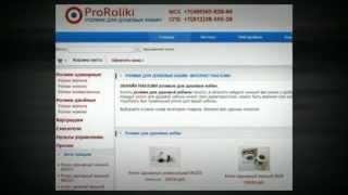 Интернет магазин запчастей для душевых кабин(, 2012-08-29T13:34:41.000Z)