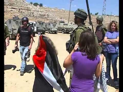 Israeli terrorism on a Palestinian woman & her 3 children