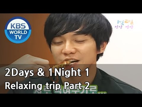2 Days and 1 Night Season 1   1박 2일 시즌 1 - Relaxing trip, part 2