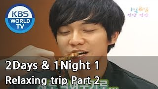 2 Days and 1 Night Season 1 | 1박 2일 시즌 1 - Relaxing trip, part 2
