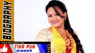 Tika Pun - Nepali Lok Singer Biography Video, Songs