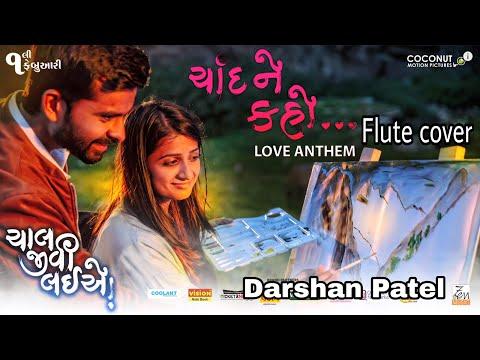 Chaand Ne Kaho Aaje | Chaal Jivi Laiye | Sachin Jigar | Flute Cover By Darshan Patel