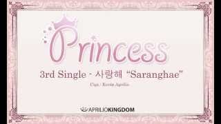 Princess 3rd single - Saranghae (Official Audio)