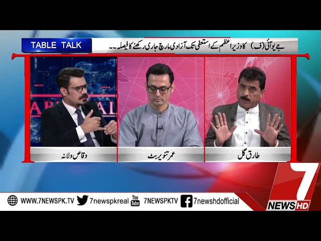 Table Talk 06 November 2019  |7News Official|