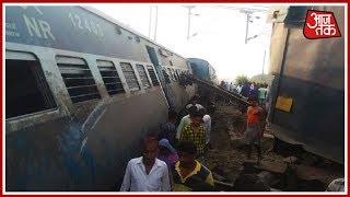 Raebareli Train Accident: हादसे में अब तक 7 लोगों की मौत, कई घायल   Breaking News