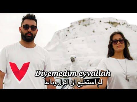 Burak king & Rozz kalliope | Eyvallah | وداعا مترجمة للعربي