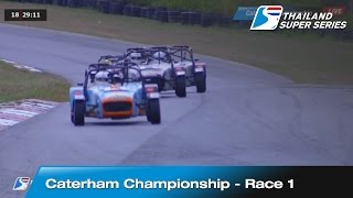 Caterham Championship Race 1 | Bira International Circuit