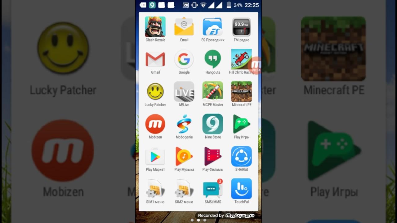 Скачать террария на андроид бесплатно, полная версия без кеша.