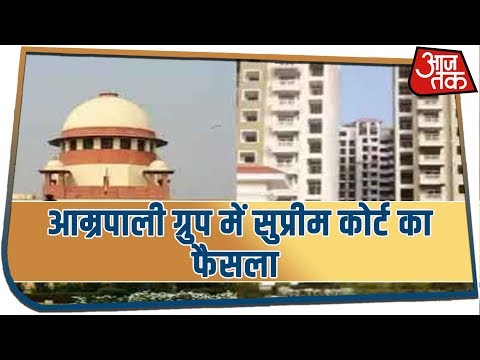SC Directs NBCC To Complete The Projects Taken Up By Amrapali Group