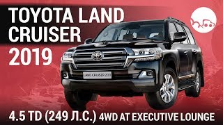Toyota Land Cruiser 2019 4.5D (249 л.с.) 4WD AT Executive Lounge - видеообзор