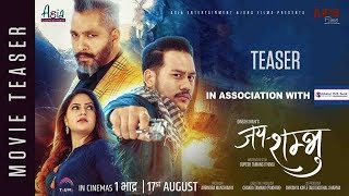 "New Nepali Movie - ""Jaya Shambhu "" Official Teaser 