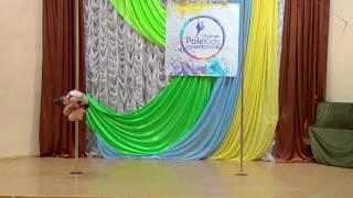 Марушкевич Ульяна, Pole Dance Competition 2017