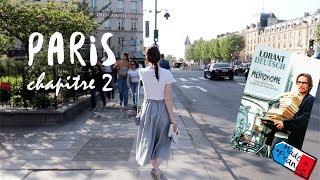 ИЗ РИМА В ПАРИЖ - Метроном глава #2