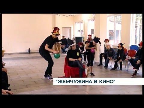 На Виштынце калининградские и польские подростки обучались актёрскому мастерству