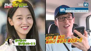 [Old Video]They must meet with a celebrity who was born in August! Ep. 412(EngSub)