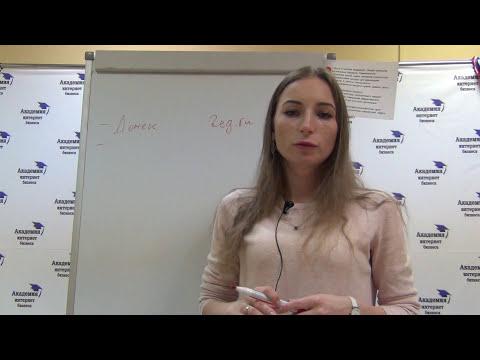 Обучение созданию сайтов онлайн