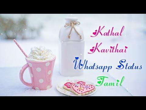 Kathal Kavithai Tamil (Love Quotes) Whatsapp Video  1280X720p HD