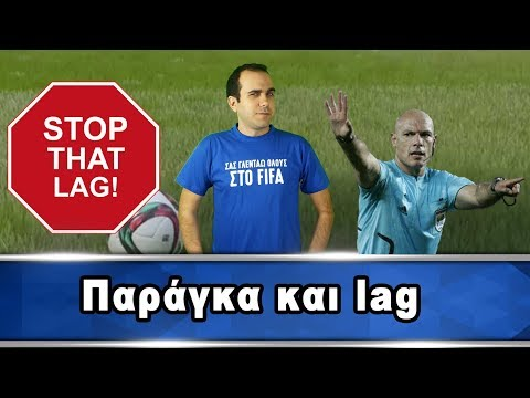 FIFA 18 Ultimate Team Live: Παράγκα και lag