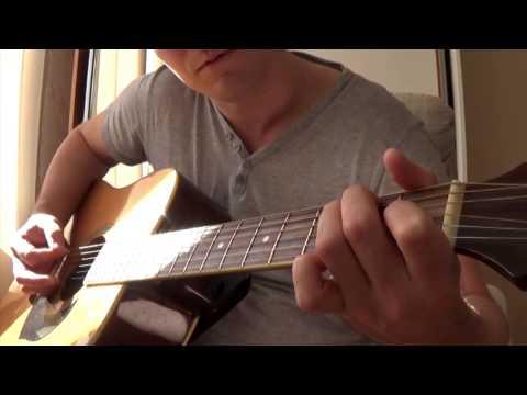 «Русак» - аккорды к песням для гитары