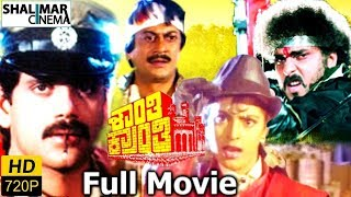 Telugu Full Length Movies || Telugu Movies || Back to Back