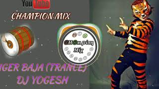 SHER BAJA TAAL DOWNLOAD Link In Description Full EDM  BENJO Mix   DJ YOGESH MI