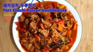 돼지김치두루치기(Pork Kimchi Korean bo…