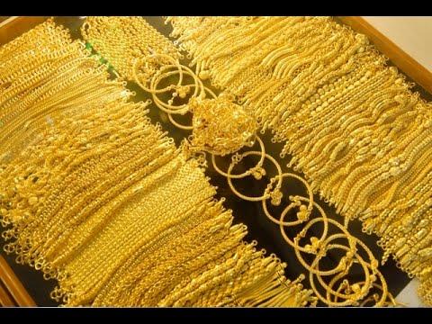 ราคาทองคำขยับลง 50 บาท รูปพรรณขายออก 22,450