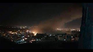 Trump ordena a Estados Unidos Bombardear  a Siria ¿Se Avecina la Tercera Guerra Mundial?