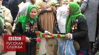 Стычки 9 Мая в Киеве   Бессмертный полк  и националисты