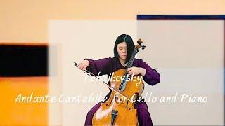 Andante Cantabile For Cello And Piano - Tchaikovsky Zenith-Juhye Hwang Cello 안단테 칸타빌레 차이콥스키 황주혜 첼로