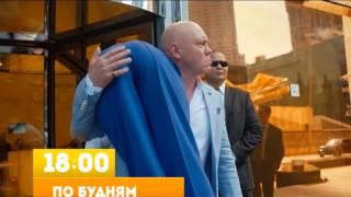 Комедийный сериал «Как я стал русским»