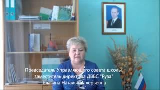 Презентация Переведенцой Т.И., учителя русского языка и литературы