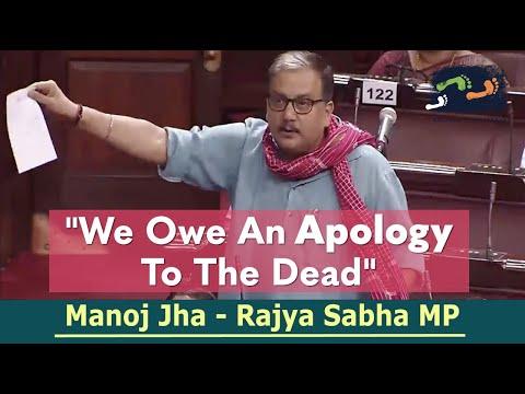 We Owe An Apology To The Dead | Manoj Jha - Rajya Sabha MP | Karwan e Mohabbat